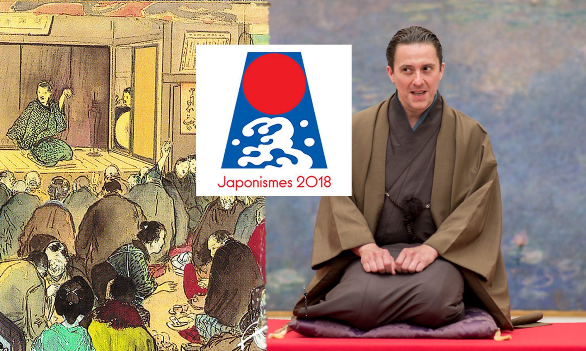 JAPONISMES 2018 Le rire en mémoire